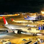 Информация про аэропорт Градиште  в городе Градиште  в Чехии